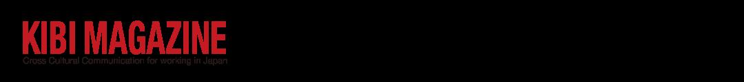 KIBI MAGAZINE